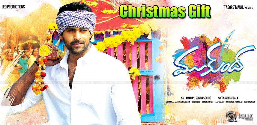 varun-tej-mukunda-to-arrive-on-christmas