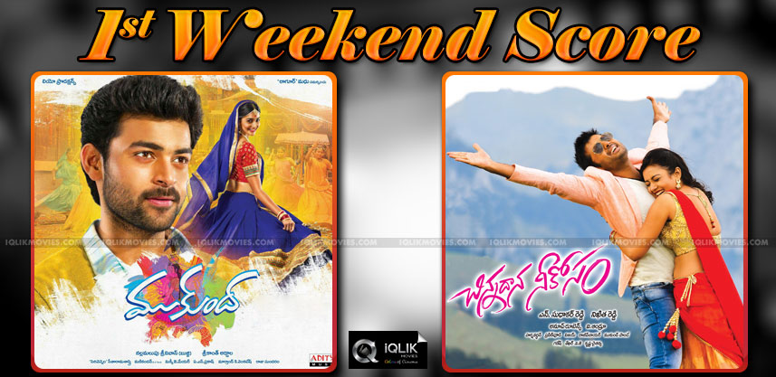 mukunda-chinnadana-neekosam-collections-report