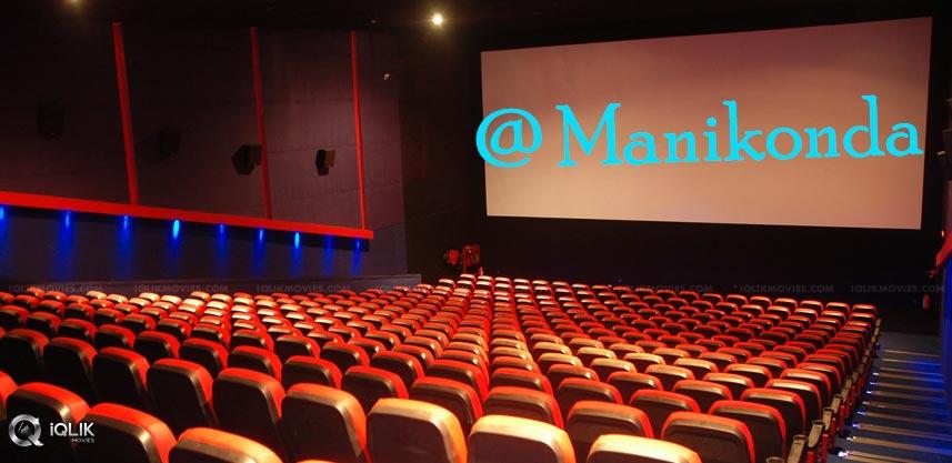 latest-updates-on-new-multiplex-at-manikonda