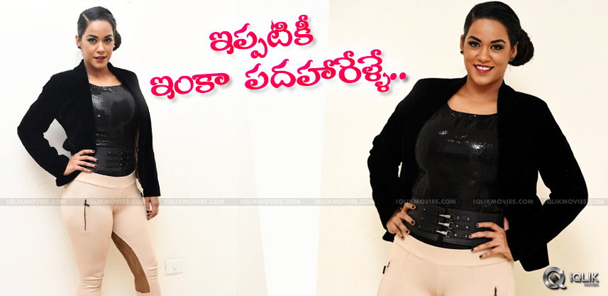 discussion-over-mumaith-khan-returns-details
