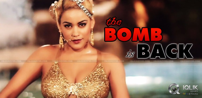 mumaith-khan-new-addiction-video-song