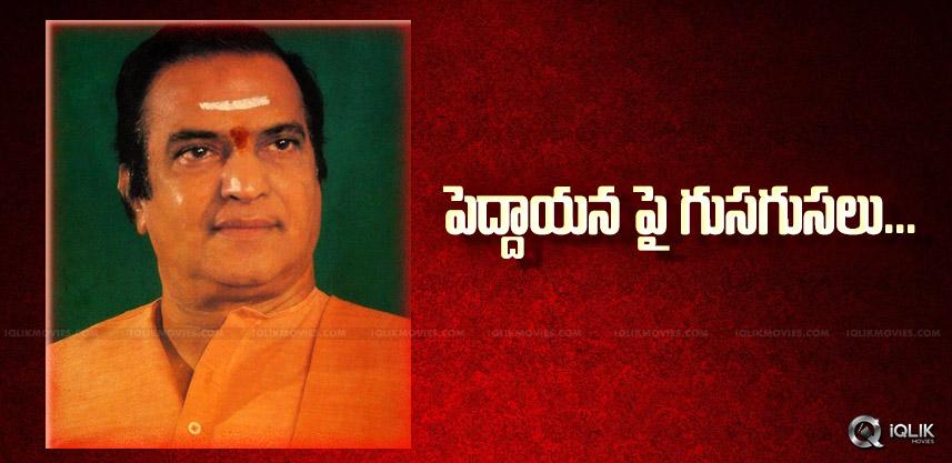 latest-updates-on-ntramarao-biopic