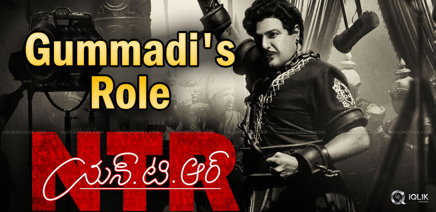 Director Becomes Gummadi For NTR Biopic