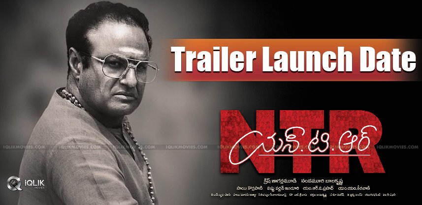 ntr-biopic-trailer-and-audio-launch-dates