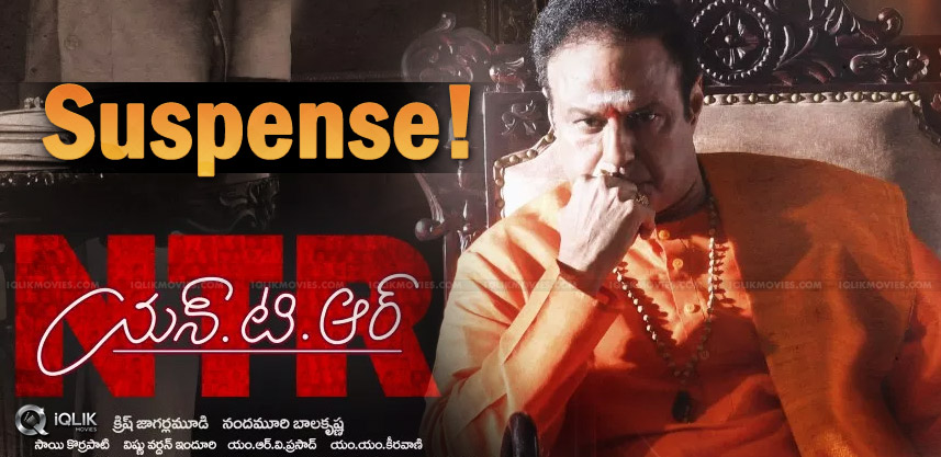 senior-actress-may-come-to-launch-of-ntr
