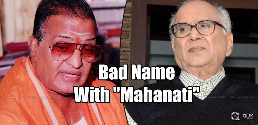 nageswar-rao-and-ntr-bad-name-with-mahanati