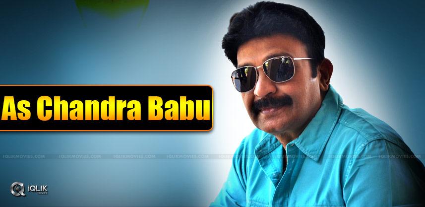 ntr-biopic-chandra-babu-naidu-role-rajasekhar