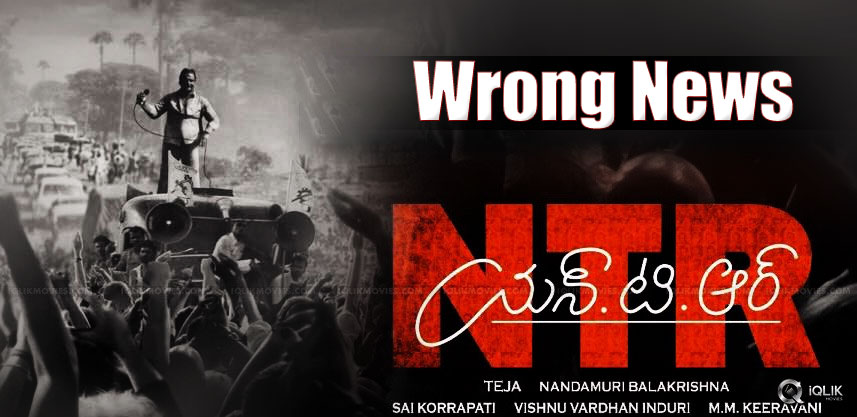 ntr-movie-music-director-details