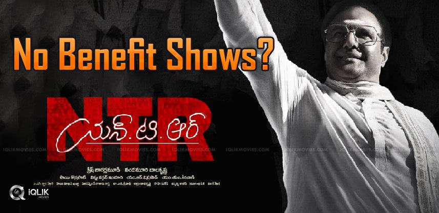 ntr-biopic-may-not-have-premiere-shows