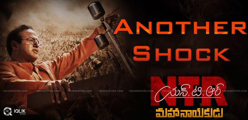 One-More-Shock-For-Nandamuri-Balakrishna