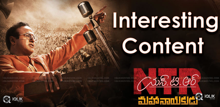 the-story-of-ntr-biopic-part-two