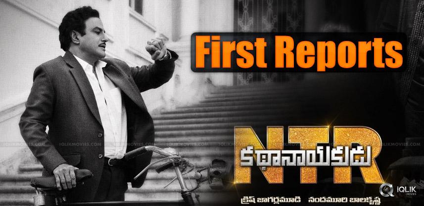 ntr-kathanayakudu-movie-first-reports