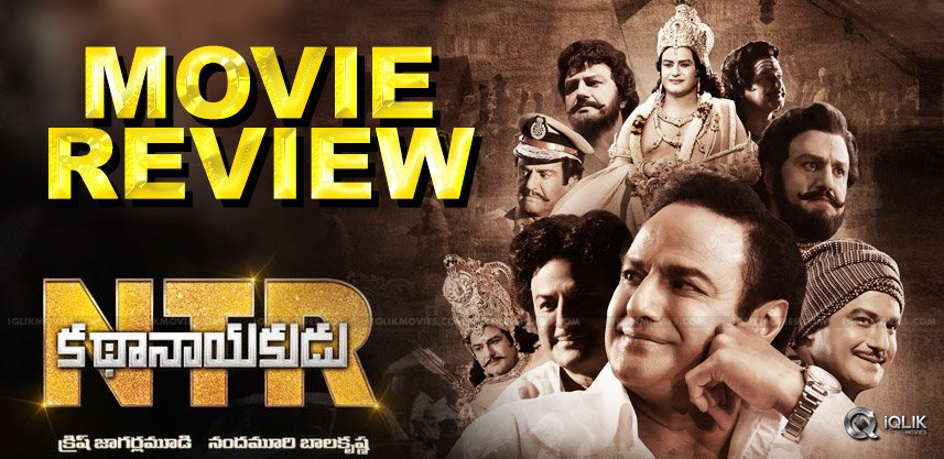 ntr-kathanayakudu-movie-review-and-rating