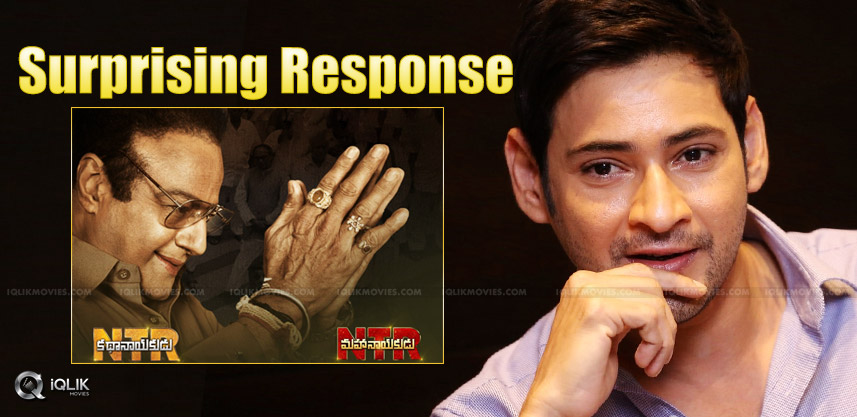 mahesh-babu-responded-on-ntr-biopic