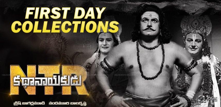 ntr-kathanayakudu-day-one-collections