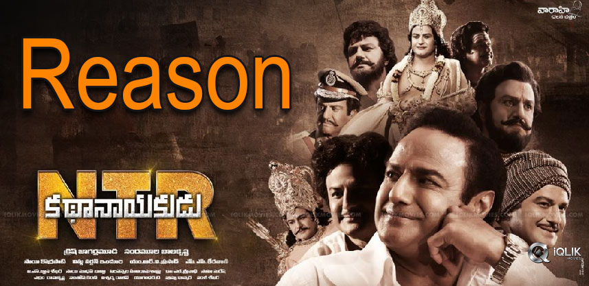 ntr-biopic-saw-drop-in-collections