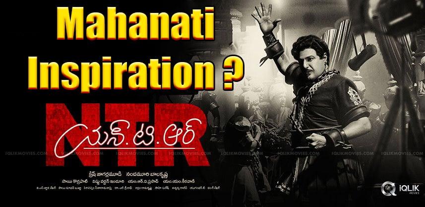 ntr-biopic-1st-scene-copy-from-mahanati