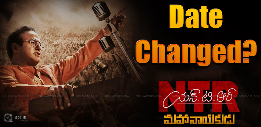 ntr-part-2-may-not-release-in-february
