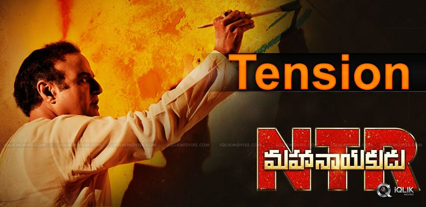 distributors-got-mahanayakudu-free-of-cost