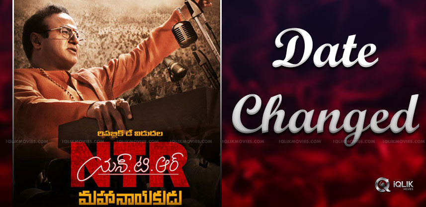 ntr-mahanayakudu-may-release-in-february-end