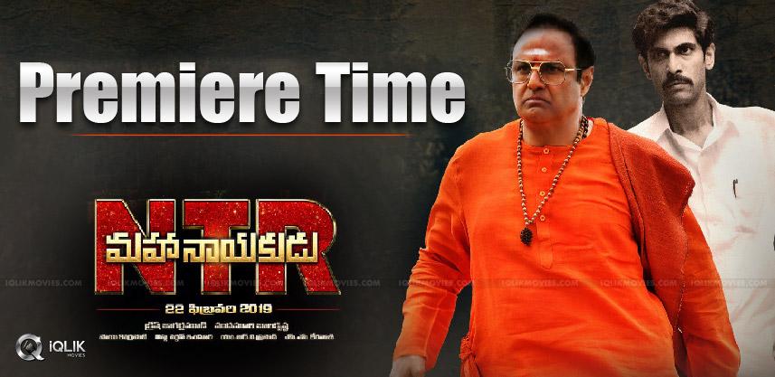 ntr-mahanayakudu-premiere-today-in-amb