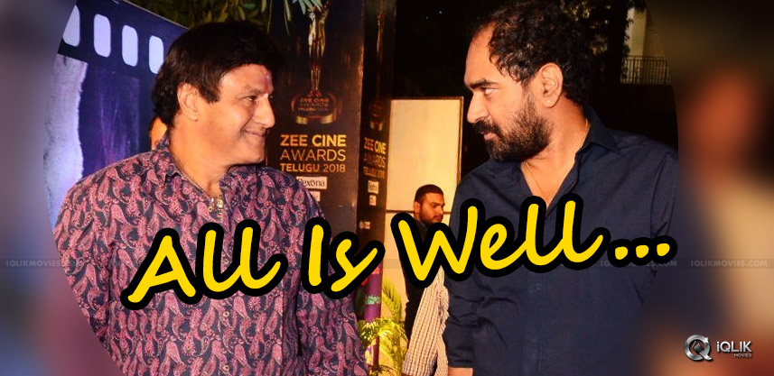 no-issues-between-krish-and-balakrishna