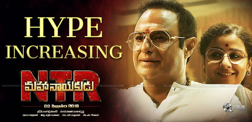 ntr-mahanayakudu-picking-up-the-hype