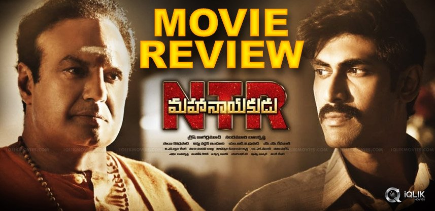 NTR Mahanayakudu Movie Review & Rating