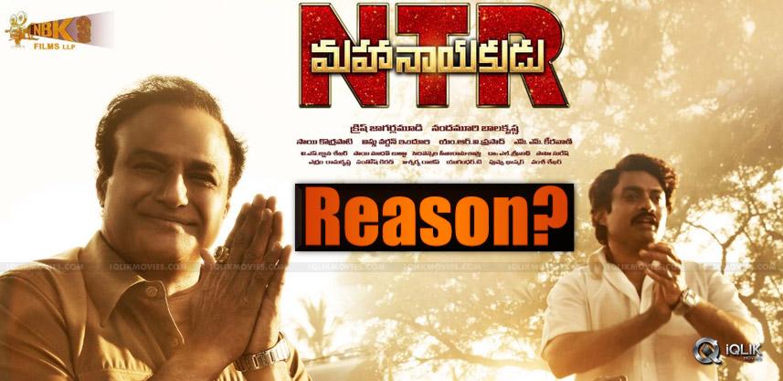 women-groups-help-for-mahanayakudu-movie