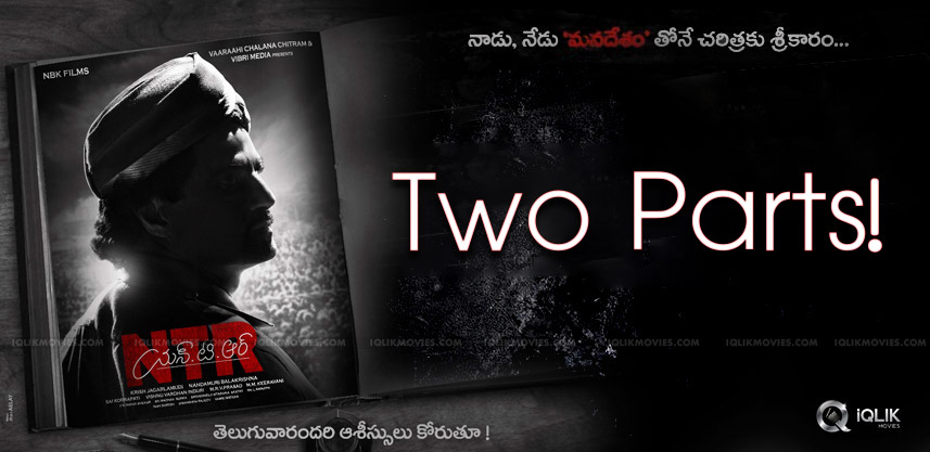 ntr-biopic-to-be-made-in-two-parts