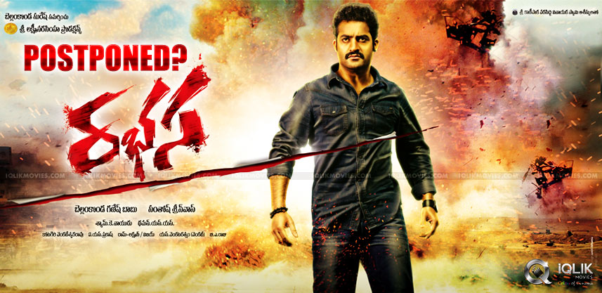 ntr-rabhasa-audio-postponed