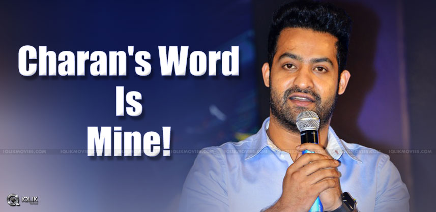 ntr-about-next-movie-rrr-ram-charan-