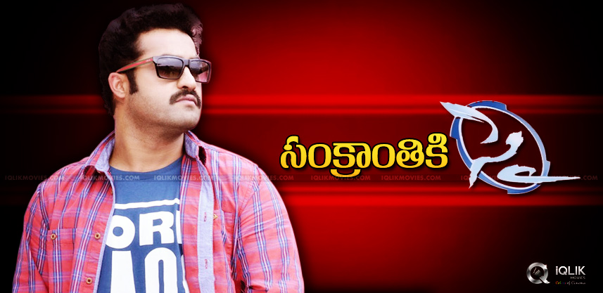 ntr-puri-jagannadh-film-to-release-on-january-9th