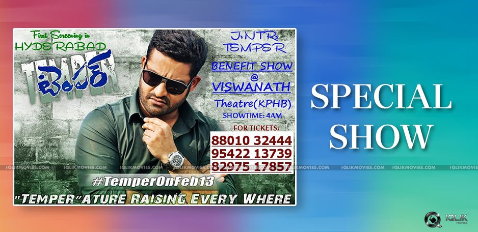 jr-ntr-temper-movie-special-show-at-kphb-viswanath