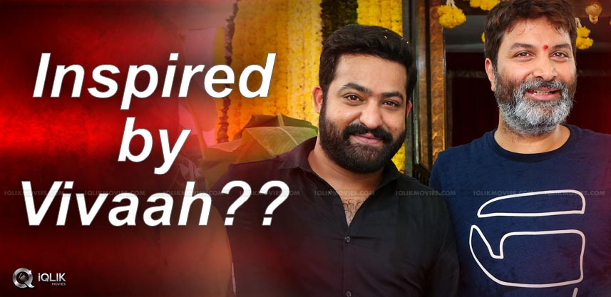 ntr-trivikram-srinivas-movie-details