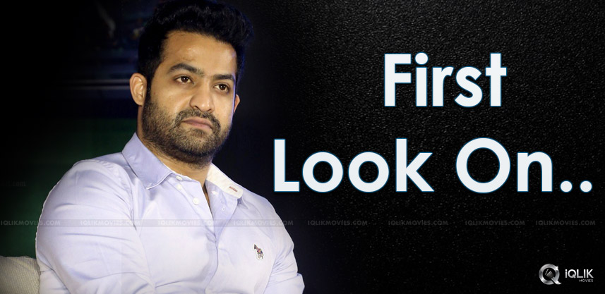 ntr-first-look-poster-release-date-details-