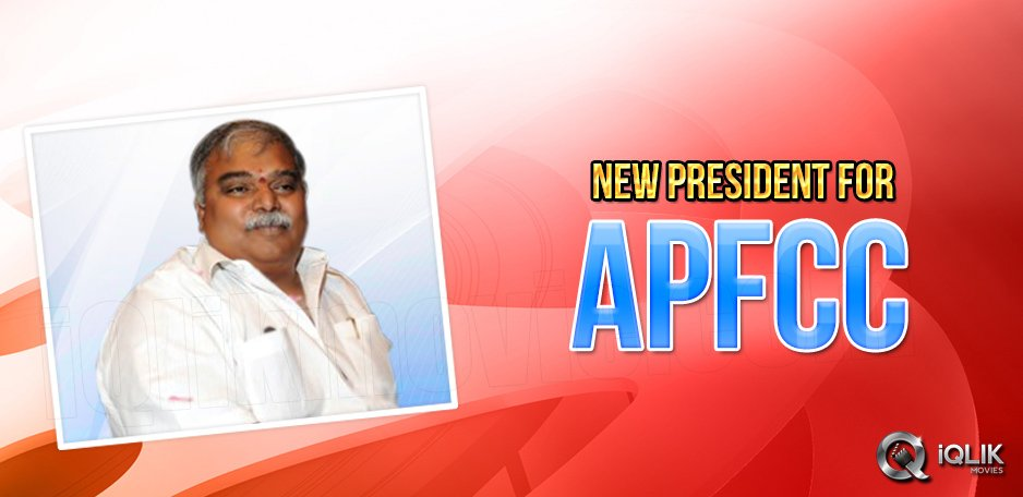 NV-Prasad-elected-as-APFCC-President