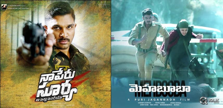 na-peru-surya-mehbooba-army-soliders-movies-