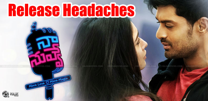 naa-nuvve-movie-release-date-details
