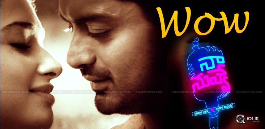 nandamuri-kalyan-ram-upcoming-movie-