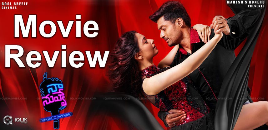 Naa Nuvve Movie Review & Rating