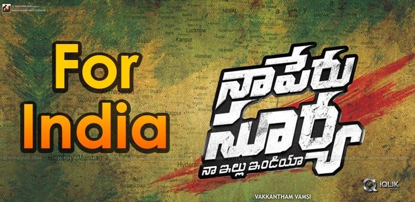 naaperusurya-naailluindia-for-india-details-