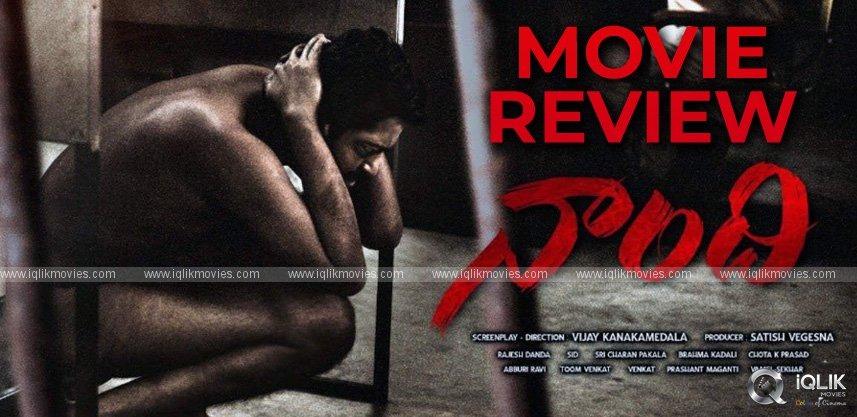naandhi-movie-review-and-rating