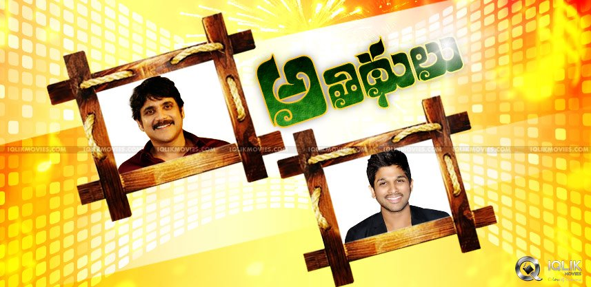 nagarjuna-and-allu-arjun-to-grace-sikandar-audio