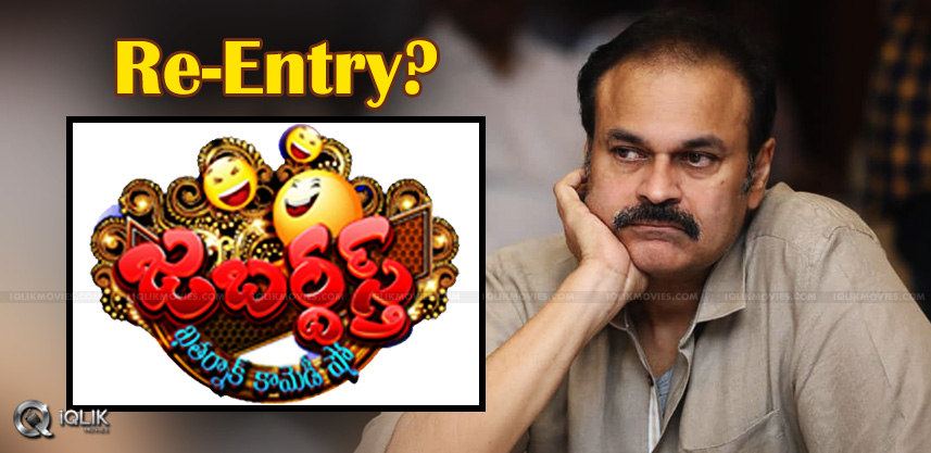 Nagababu-Re-Entry-Into-Jabardasth