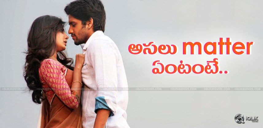 chaitanya-samantha-not-featuring-in-2states