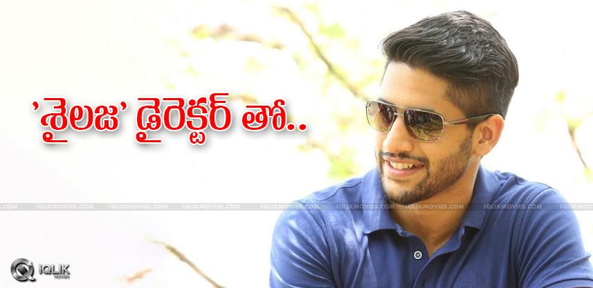 nagachaitanya-next-film-with-kishoretirumala