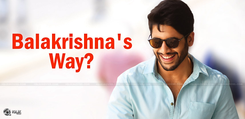 naga-chaitanya-boyapati-mass-movie