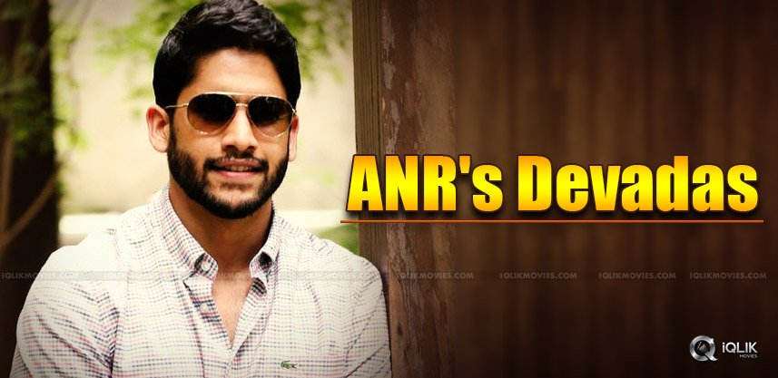 naga-chaitanya-role-in-mahanati-movie