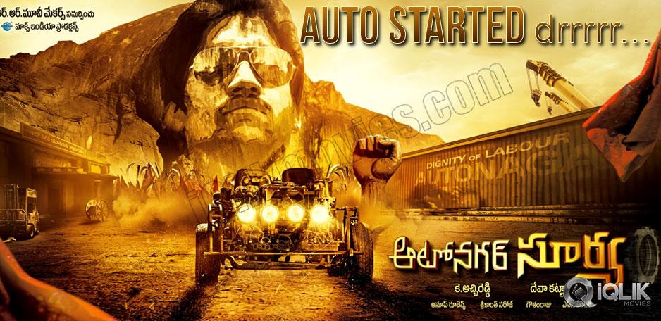 Naga-Chaitanya039-s-Auto-is-ready-to-move